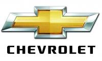 Chev Car Emblem 4C