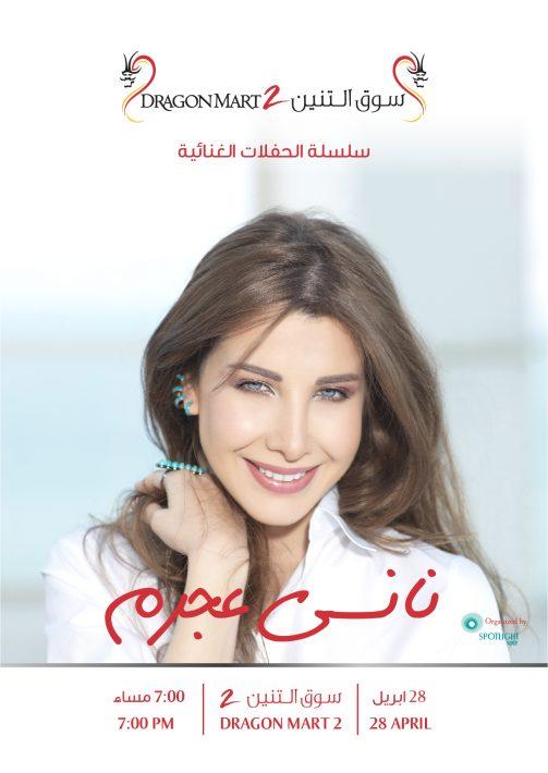 Nancy Ajram Concert R1-01